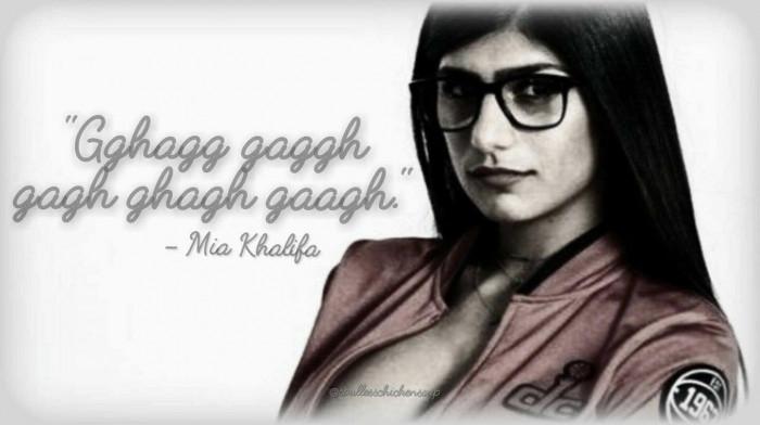 """Mia Khalifa quote meme: """"Gghagg gaggh gagh ghagh gaagh..."""""""